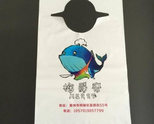 Custom Printed Resturant Eating Cafe Aprons