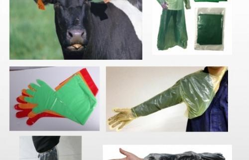 Veterinary body cover plastic products