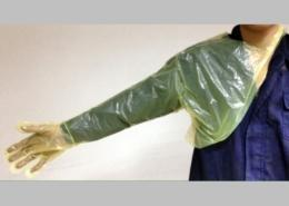 veterinary shoulder protect long glove