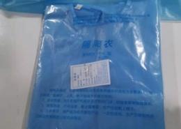 Disposable Medical AAMI Non-woven Isolation Gowns with Elastic Band