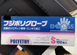 Box packing antibactorial embossed CPE glove