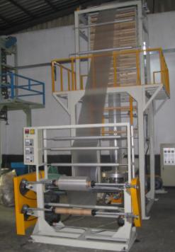 pe film blowing machine production