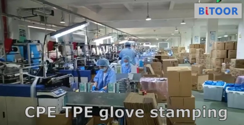 Bitoor disposable gloves stamping