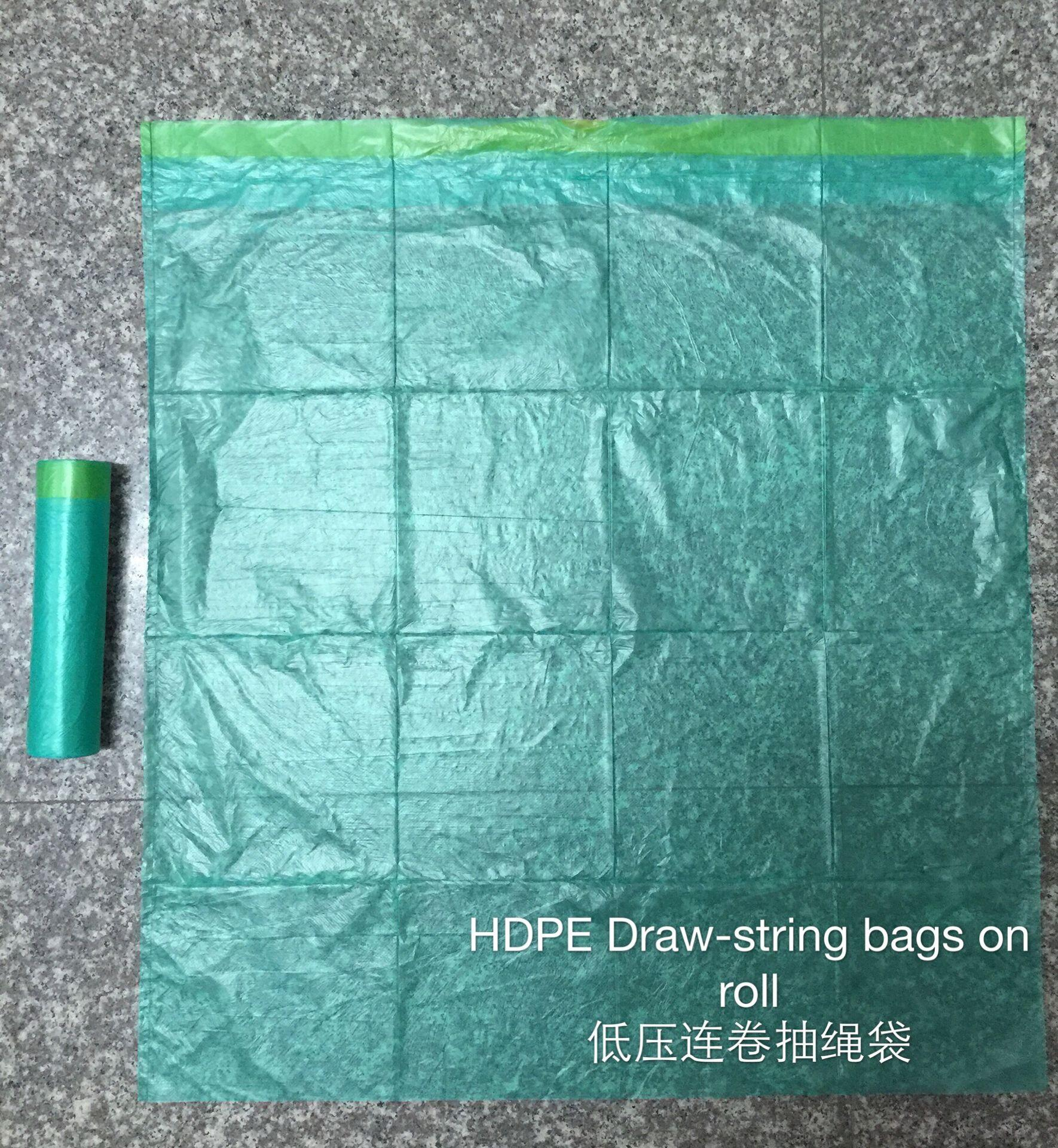 Draw string bags on roll